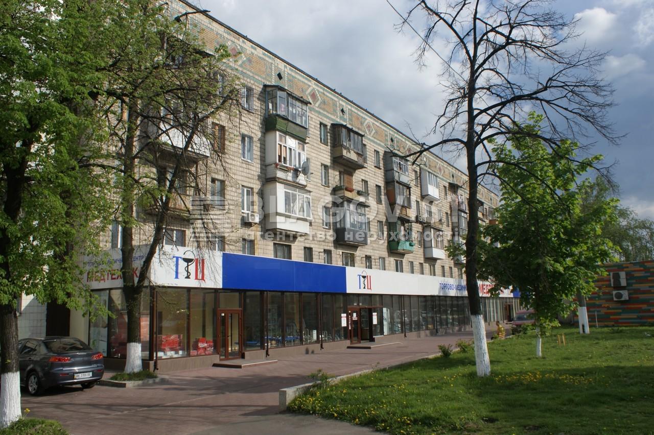 Квартира F-31727, Победы просп., 9/47, Киев - Фото 1