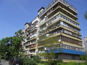 Квартира Тичини Павла просп., 12б, Київ, R-30143 - Фото1