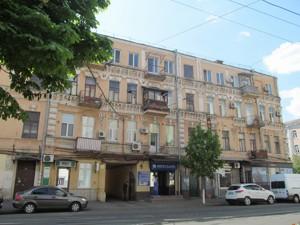 Нежитлове приміщення, Межигірська, Київ, R-10617 - Фото3