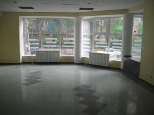 Офис, Краснова Николая, Киев, Z-1356037 - Фото 3