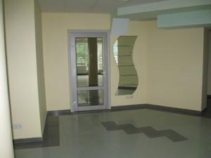 Офис, Краснова Николая, Киев, Z-1356037 - Фото 6