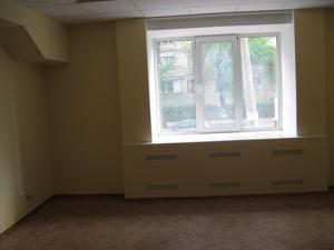 Офис, Краснова Николая, Киев, Z-1356037 - Фото 9