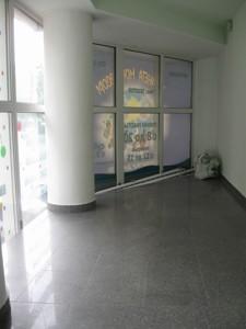 Офис, Краснова Николая, Киев, Z-1356037 - Фото 4
