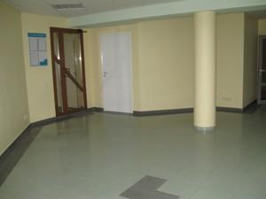 Офис, Краснова Николая, Киев, Z-1356037 - Фото 15