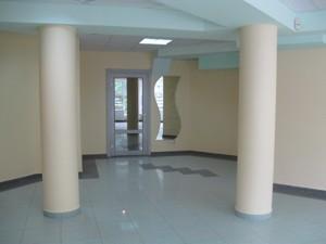 Офис, Краснова Николая, Киев, Z-1356037 - Фото 5