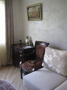 Квартира Панаса Мирного, 11, Киев, C-99666 - Фото 4