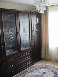 Квартира Панаса Мирного, 11, Київ, C-99666 - Фото 3
