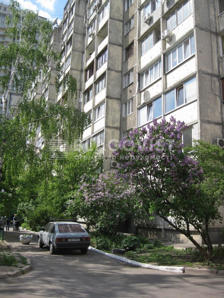 Квартира C-99666, Панаса Мирного, 11, Киев - Фото 20