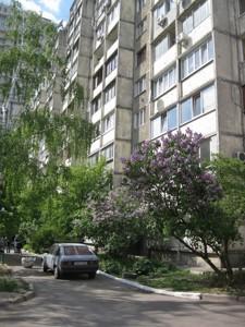 Квартира Панаса Мирного, 11, Київ, C-99666 - Фото 18