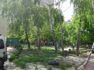 Квартира Панаса Мирного, 11, Київ, C-99666 - Фото 19
