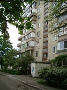 Квартира C-109235, Челябинская, 9, Киев - Фото 3
