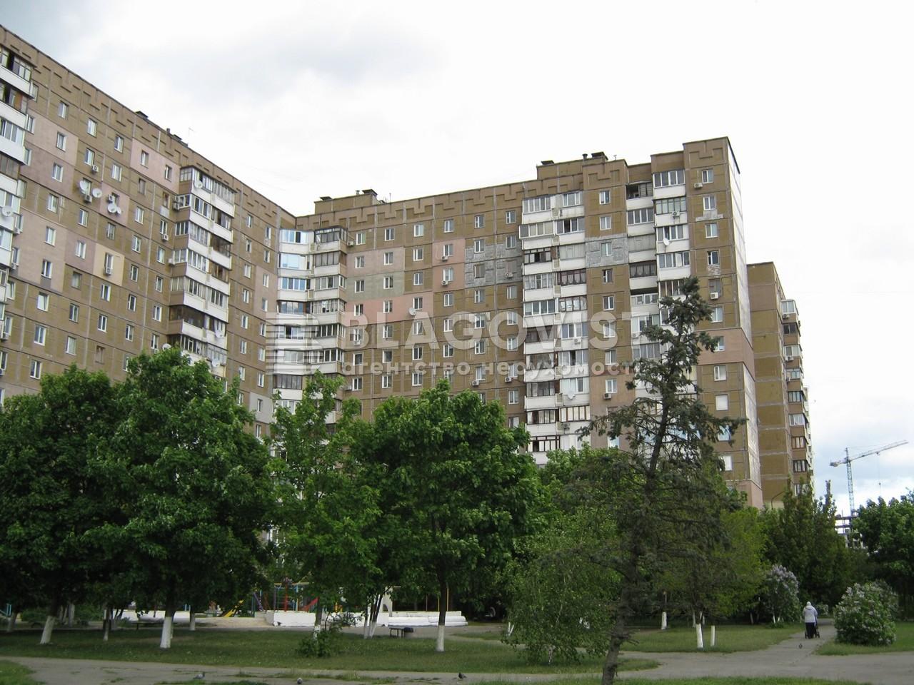 Квартира R-3096, Чорнобильська, 24/26, Київ - Фото 2