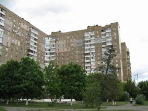 Квартира Чернобыльская, 24/26, Киев, Z-583308 - Фото 16