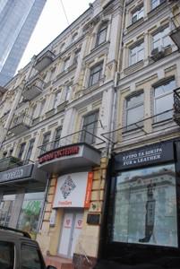 Нежитлове приміщення, Басейна, Київ, M-33383 - Фото 7