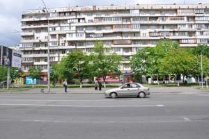 Магазин, Архипенко Александра (Мате Залки), Киев, X-7732 - Фото 7