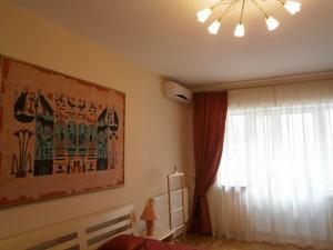 Квартира Юрківська, 28, Київ, Z-622820 - Фото 5