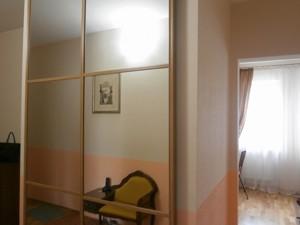 Квартира Юрківська, 28, Київ, Z-622820 - Фото 11