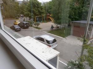 Квартира Юрківська, 28, Київ, Z-622820 - Фото 14
