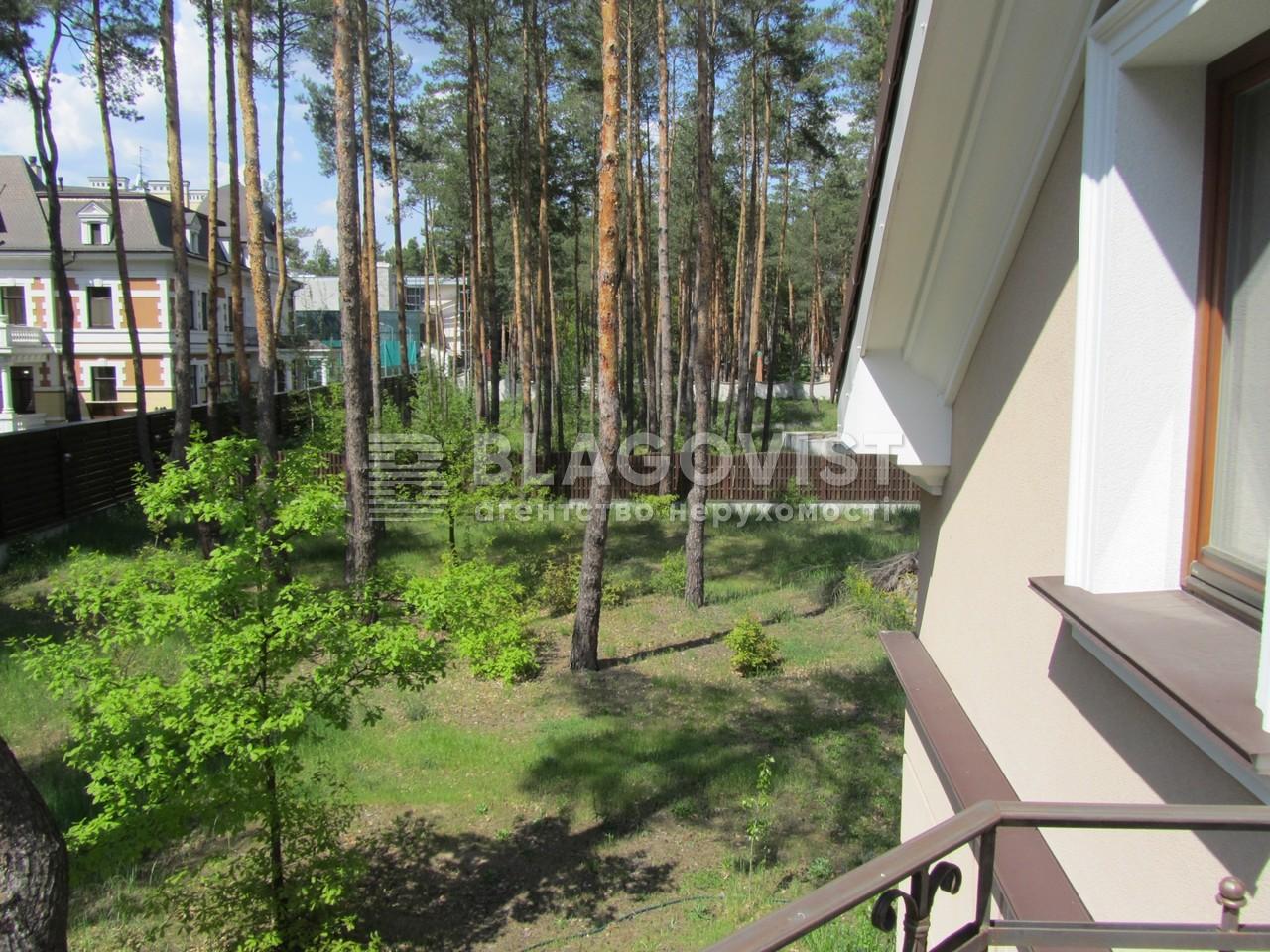 Дом M-24309, Козин (Конча-Заспа) - Фото 13