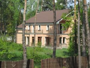 Дом Козин (Конча-Заспа), M-24309 - Фото