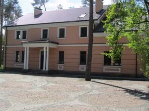Дом M-24309, Козин (Конча-Заспа) - Фото 17