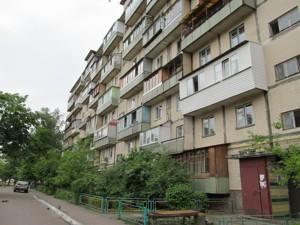 Квартира Иорданская (Гавро Лайоша), 18, Киев, Z-500992 - Фото