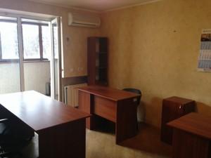Офис, Ахматовой, Киев, F-9912 - Фото 4