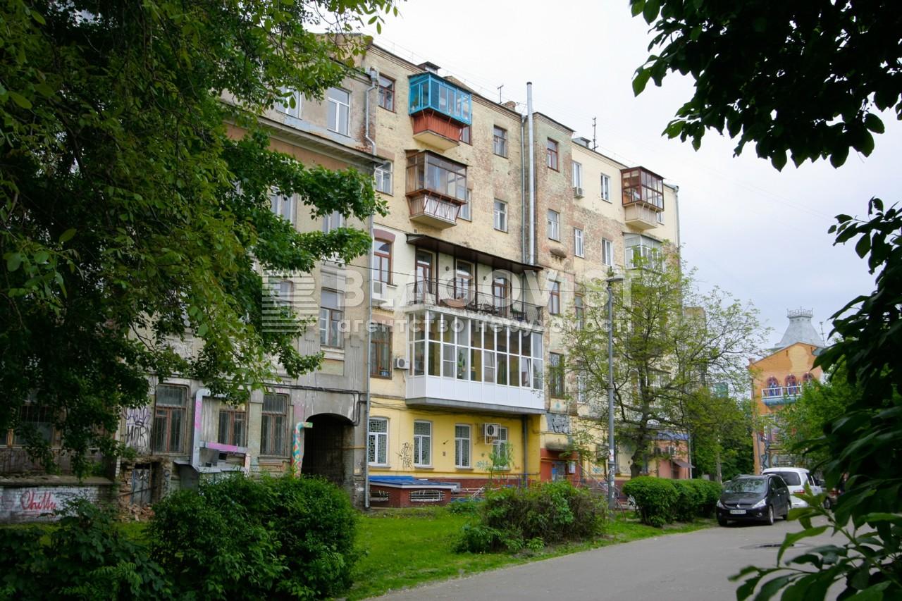 Нежитлове приміщення, D-34943, В.Житомирська, Київ - Фото 2