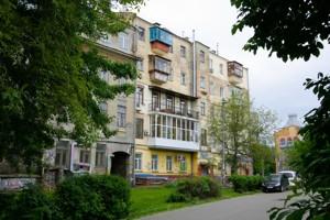 Квартира P-28829, В.Житомирська, 34, Київ - Фото 2