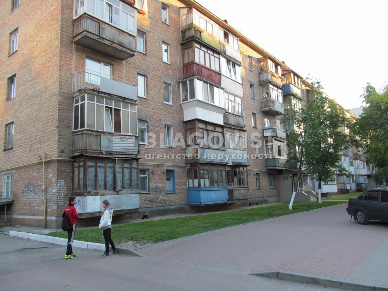 Квартира E-32222, Октябрьская, 8, Вишневое (Киево-Святошинский) - Фото 1