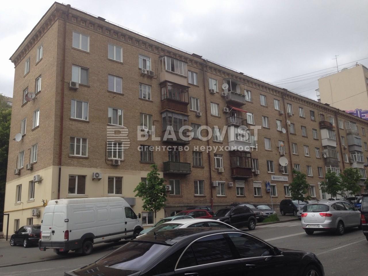Магазин, R-5068, Мечникова, Київ - Фото 1
