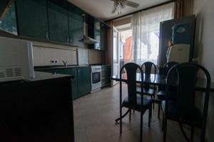 Квартира Котельникова Михаила, 1, Киев, Z-1362848 - Фото 8