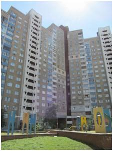 Квартира Заболотного Академика, 22, Киев, Z-293512 - Фото