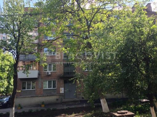 Квартира, R-21871, 4б