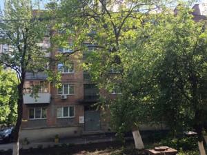 Квартира Довнар-Запольского Митрофана, 4б, Киев, N-13446 - Фото1