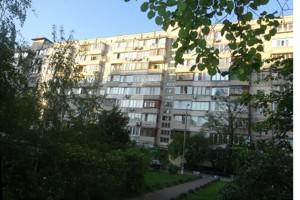 Квартира Микільсько-Слобідська, 4б, Київ, P-28769 - Фото