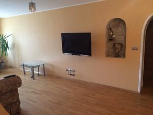 Квартира Героев Сталинграда просп., 20, Киев, Z-1379976 - Фото2