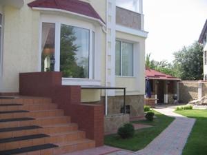 Будинок Федьковича, Київ, Z-1384215 - Фото 22