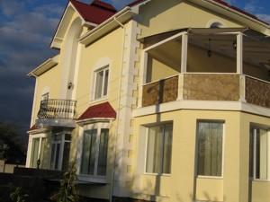 Будинок Федьковича, Київ, Z-1384215 - Фото