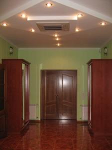 Будинок Федьковича, Київ, Z-1384215 - Фото 10