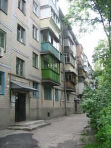 Квартира Василенко Николая, 6б, Киев, M-36940 - Фото