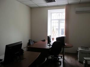 Офіс, Ярославів Вал, Київ, L-10591 - Фото 13