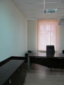 Офіс, Ярославів Вал, Київ, L-10591 - Фото 14