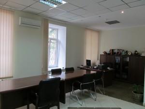 Офіс, Ярославів Вал, Київ, L-10591 - Фото 12