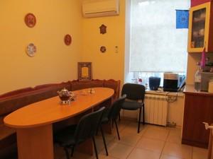 Офіс, Ярославів Вал, Київ, L-10591 - Фото 15