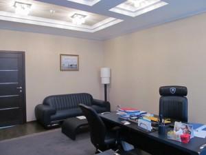 Офіс, Ярославів Вал, Київ, L-10591 - Фото 10