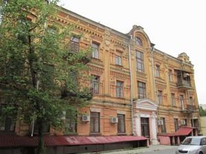 Офис, Ярославов Вал, Киев, L-10591 - Фото1
