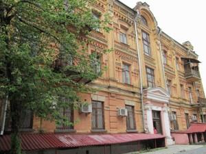 Офіс, Ярославів Вал, Київ, L-10591 - Фото 23