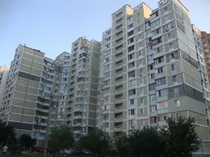 Квартира Декабристов, 10а, Киев, X-27036 - Фото