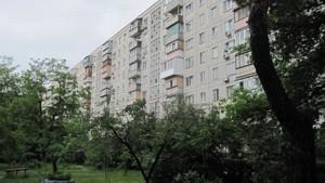 Квартира Бойченко Александра, 8, Киев, Z-520038 - Фото1